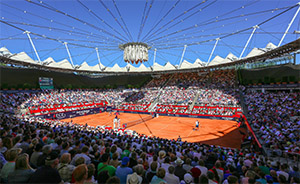 ATP German Tennis Championships Winner 2017