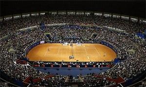 ATP Brasil Open Winner 2017