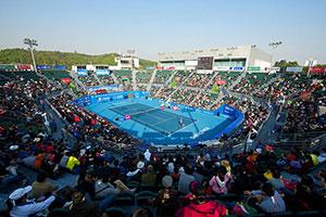 ATP Shenzhen Open Winner 2017